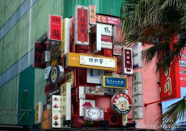 szyldy_Chinatown